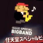 【ニコニコ超会議3】任天堂スペシャルビッグバンドがすごすぎる!!!
