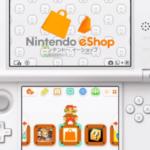 3DSのホームカスタマイズが始まったので早速試してみた!