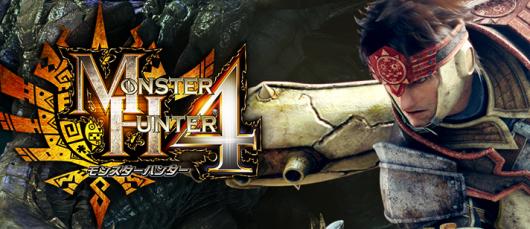 モンスターハンター4 クリアレビュー【ネタバレなし】