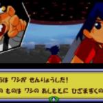 WiiUでVC『メダロット弐CORE』配信開始!俺はもちろん購入!