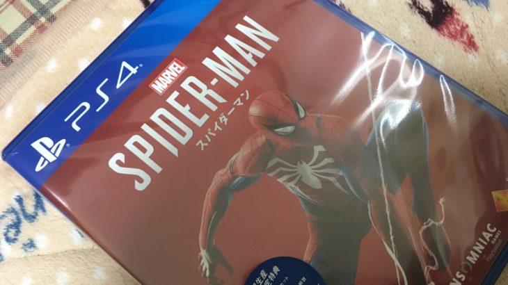 PS4の超クオリティ!『スパイダーマン』購入!ニューヨークの美麗なスクショも