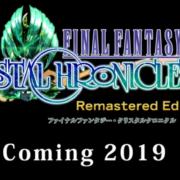 ニンテンドースイッチ&PS4で懐かしの初代『FFCC(ファイナルファンタジークリスタルクロニクル)』がリマスター決定!!